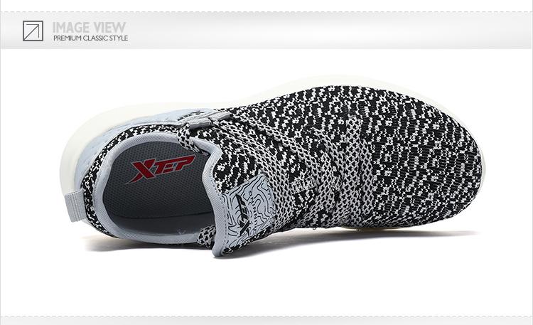 特步 女子夏季跑鞋 17新品 透气轻便潮流女运动鞋983318119202-