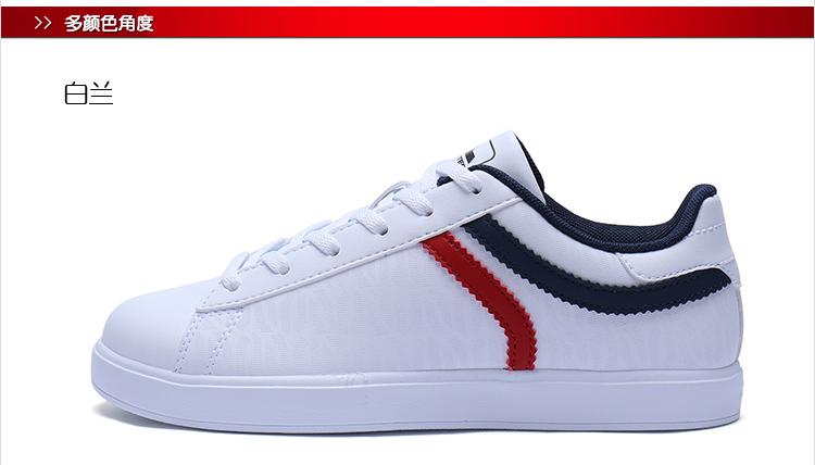 特步 专柜款 女子秋季板鞋 17新品 简约百搭 舒适女鞋983318315577-
