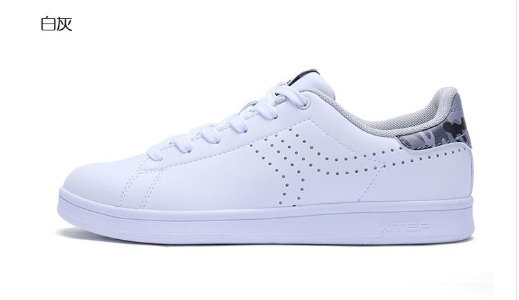 特步 专柜款 女子秋季板鞋 17新品简约经典小白鞋 女鞋983318315625-