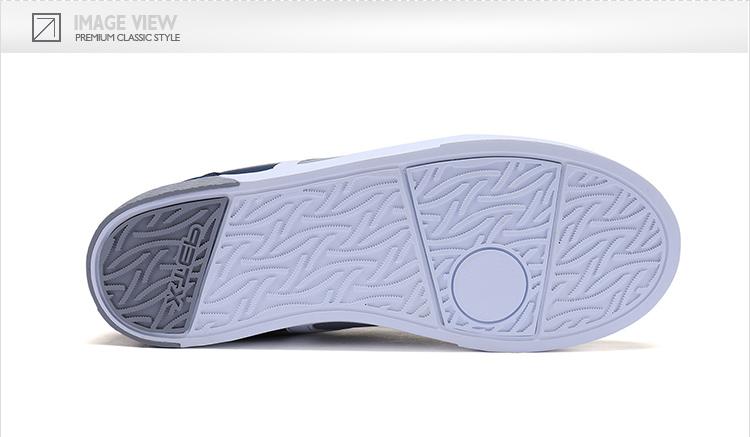 特步 专柜款 女子秋季板鞋 17新品π系列板鞋983318315703-
