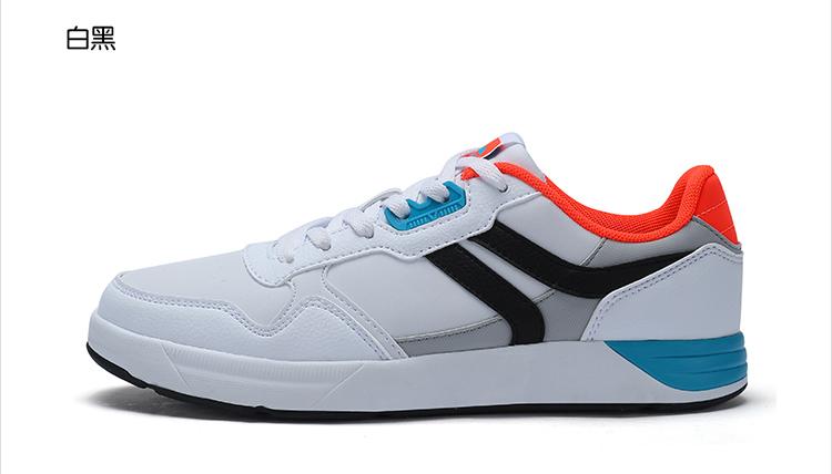 特步 专柜款 女子秋季板鞋 π系列潮流撞色板鞋983318315706-