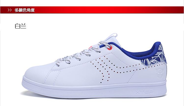 特步 专柜款 女子秋季板鞋 17新品变形金刚系列 女子潮流时尚百搭 板鞋983318315720-