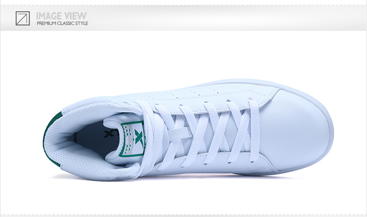 特步 女子秋季板鞋 17年新品高板纯色 女子板鞋983318319257-