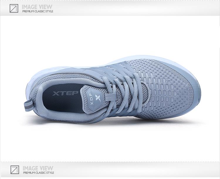 特步 专柜款 女子秋季休闲鞋 17新品983318326083-