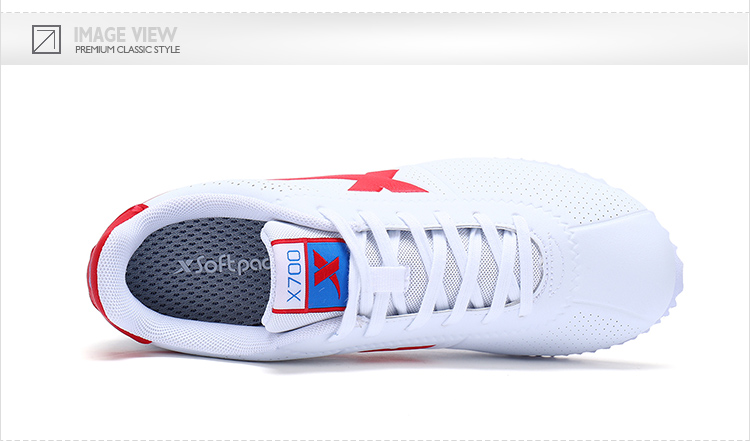 特步 专柜款 17新品休闲时尚 经典阿甘鞋983318326100-