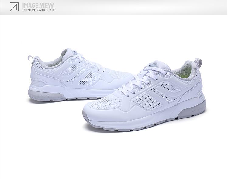 特步 专柜款 女子秋季休闲鞋 简约π元素 纯色女鞋983318326138-