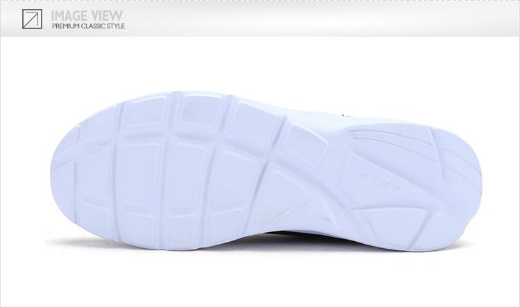 特步 专柜款 女子秋季休闲鞋 17新品一体织潮流舒适 女鞋983318326171-