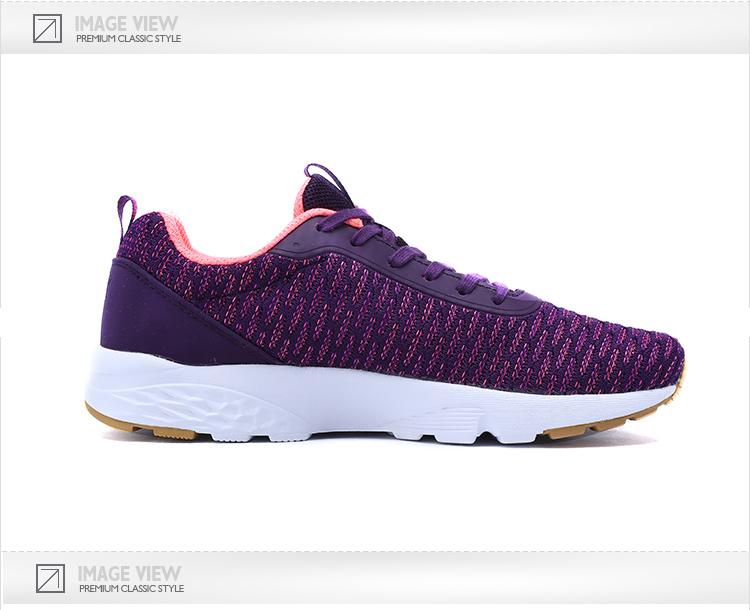 特步 专柜款 女子秋季休闲鞋 17新品一体织鞋面 潮流女鞋983318326173-