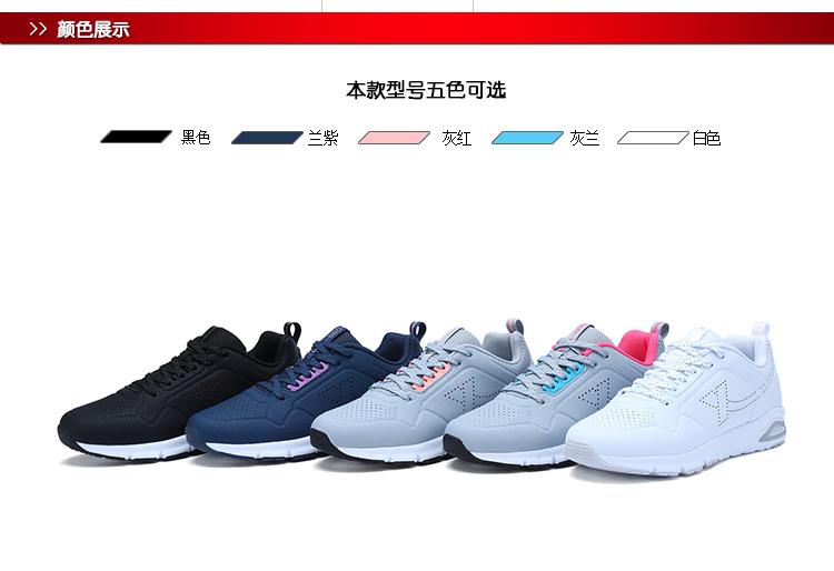 特步 专柜款 女子秋季休闲鞋 17新品潮流革面简约舒适 女鞋983318326181-