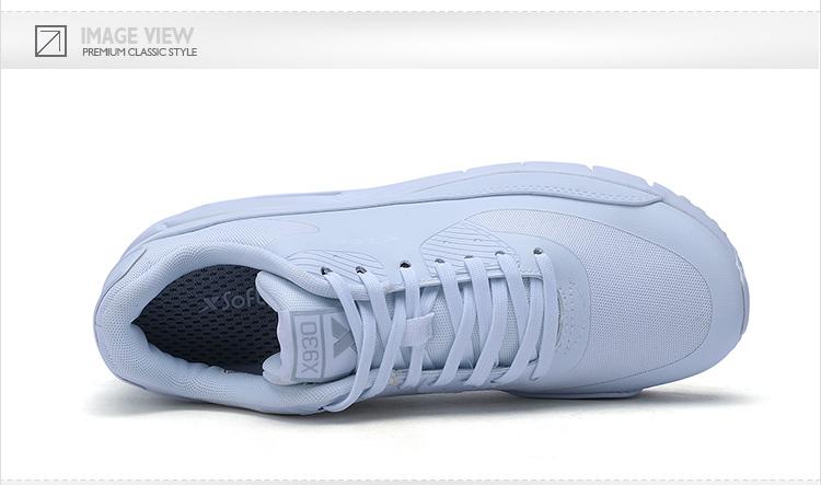 特步 专柜款 女子秋季休闲鞋 17新品气垫潮流休闲鞋983318326210-