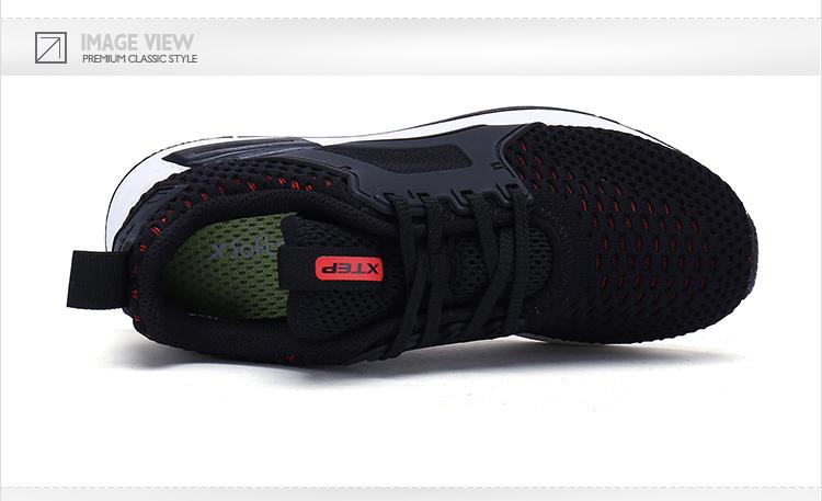 特步 专柜款 女子秋季都市鞋 17新品潮流百搭 街头女子休闲鞋983318392670-