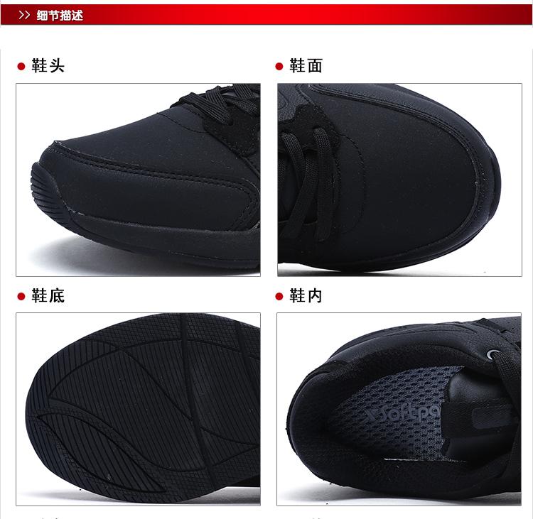 特步 专柜款 女子秋季都市鞋 17新品潮流百搭休闲鞋983318392718-