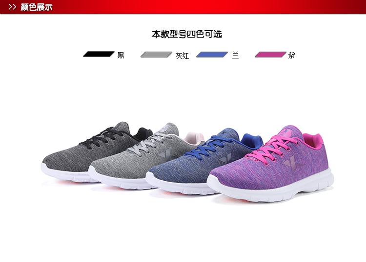 【明星同款】特步 专柜款 女子秋季综训鞋 17新品健身运动983318520323-