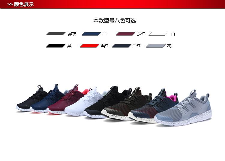 特步 专柜款 女子秋季综训鞋 17年新品运动女鞋983318520328-
