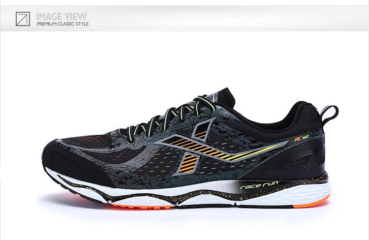 特步 专柜款 男子秋季马拉松 17新品专业跑步鞋 竞速160 轻质专业跑鞋983319116566-
