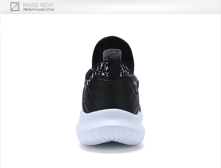 特步 男子秋季跑鞋 17新品潮流时尚 男子运动鞋983319119202-