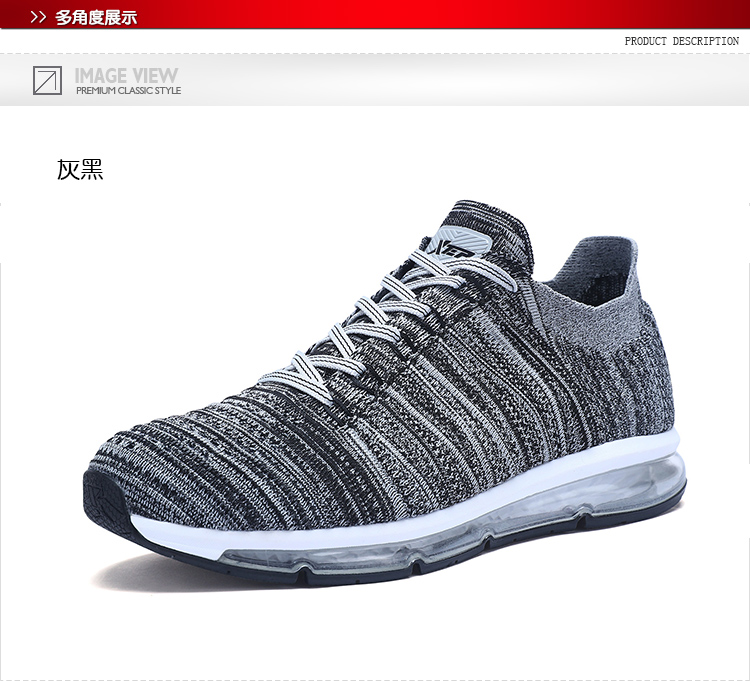 特步 男子秋季跑步鞋 17新品气垫简约男鞋983319119279-