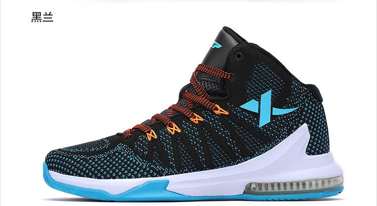 特步 专柜款 男子秋季篮球鞋 17新品气垫 专业大底篮球运动鞋983319121069-