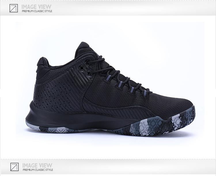 特步 专柜款 男子秋季篮球鞋 17新品大底防滑 帅气篮球鞋983319121085-