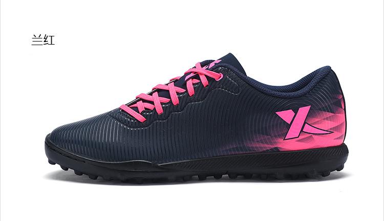 特步 专柜款 秋季男子足球鞋 17新品TF钉 专业足球运动鞋983319180815-