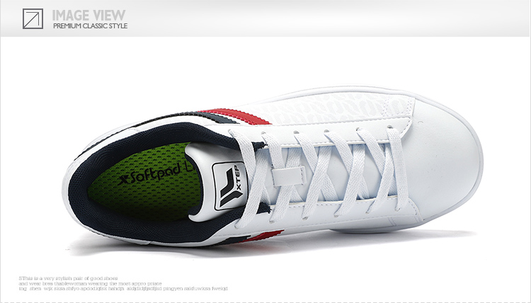 特步 专柜款 男子秋季板鞋 17新品时尚百搭板鞋 小白鞋983319315577-