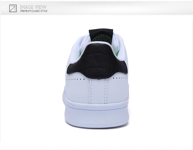特步 专柜款  男子秋季板鞋 17新品简约π板鞋小白鞋983319315625-