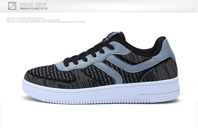 特步 专柜款 男子秋季板鞋 17新品排系列一体织板鞋983319315627-