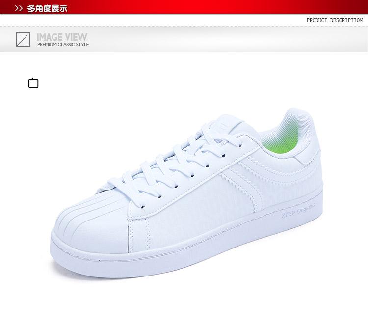 特步 专柜款  男子秋季板鞋 17新品π系列纯色潮流 男子板鞋983319315665-