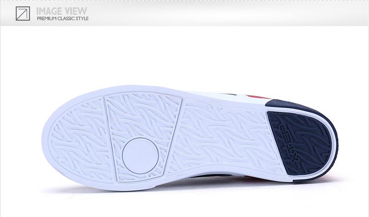 特步 专柜款 男子秋季板鞋 17新品π系列潮流板鞋983319315703-