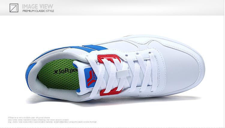 特步 专柜款 男子秋季板鞋 17新品潮流拼接π板鞋983319315706-