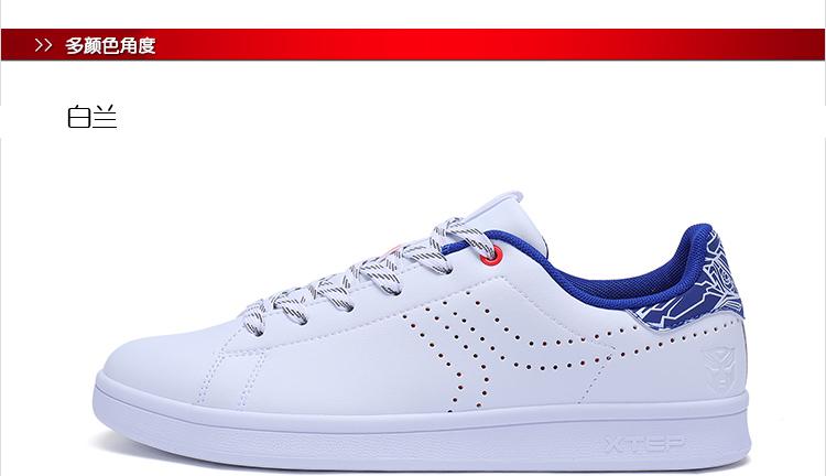 特步 专柜款 男子秋季板鞋 17新品变形金刚 男子百搭板鞋983319315720-