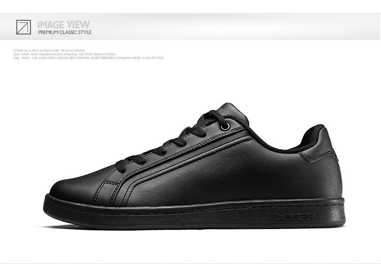 特步 男子秋季板鞋 17新品 简约百搭男小白鞋983319319683-