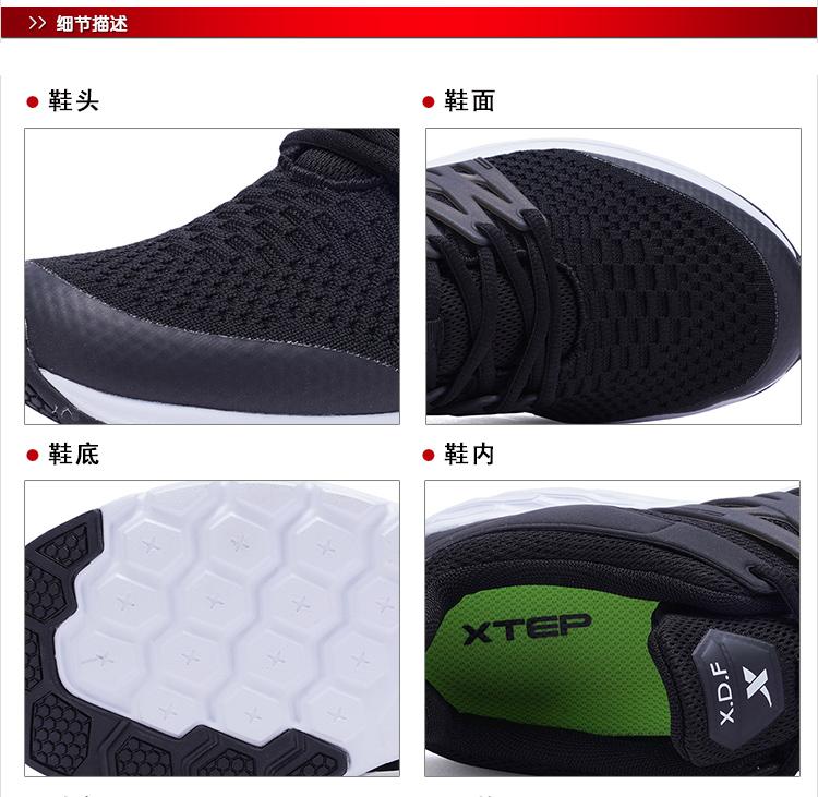 特步 专柜款 男子秋季休闲鞋 17新品舒适耐穿休闲鞋983319326083-