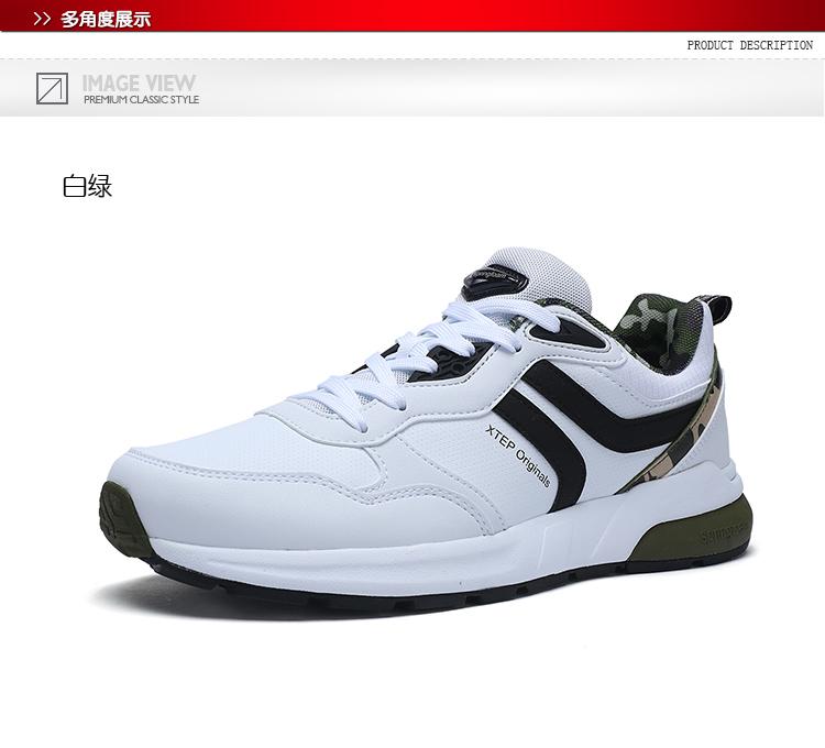 特步 专柜款 男子秋季休闲鞋 17新品π系列 舒适柔软休闲鞋983319326139-