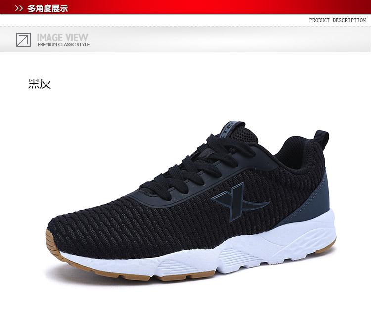 特步 男子秋季休闲鞋 17年新品编织潮流时尚 男鞋983319326173-