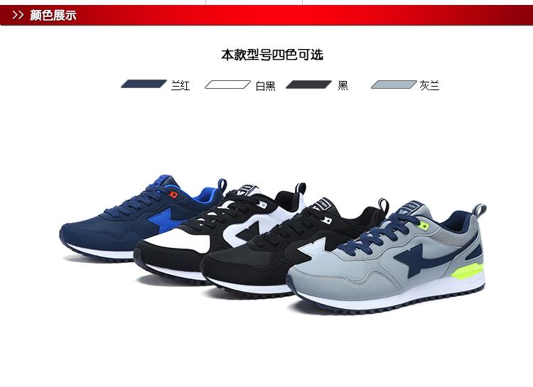 特步 专柜款 男子秋季休闲鞋 983319326180-