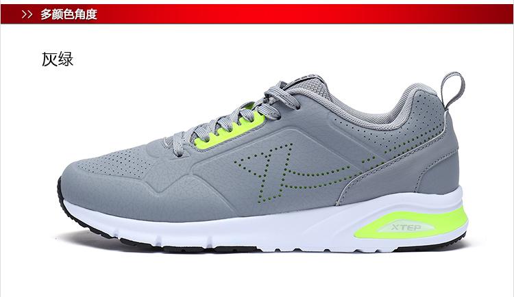 特步 专柜款 男子秋季休闲鞋 17新品简约纯色气垫鞋 女鞋983319326181-