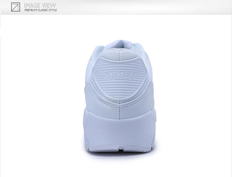 特步 专柜款 男子秋季休闲鞋 17年新品气垫时尚潮流 百搭男鞋983319326210-