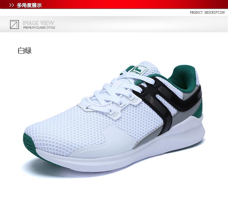特步 专柜 男子秋季休闲鞋 17新品 透气轻便男运动鞋983319326219-