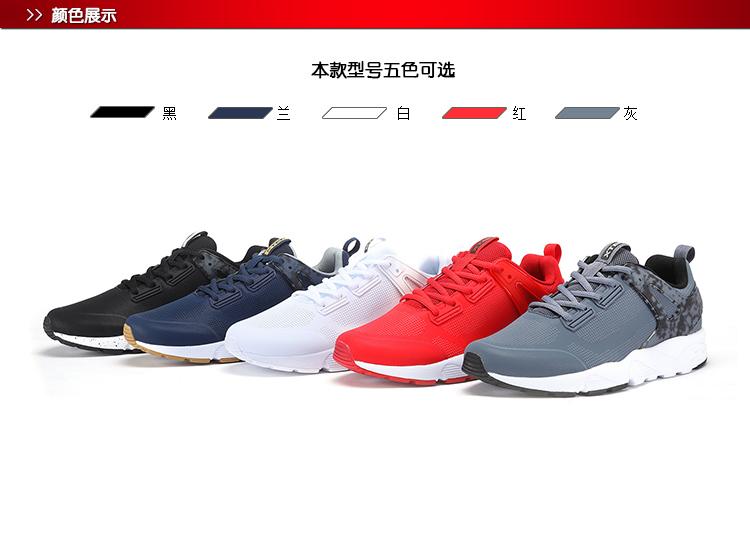 特步 专柜款 男子秋季休闲鞋 17新品潮流时尚 百搭男鞋983319326222-