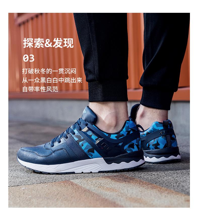 特步 男休闲鞋17秋季新品  潮流百搭舒适男鞋983319329022-
