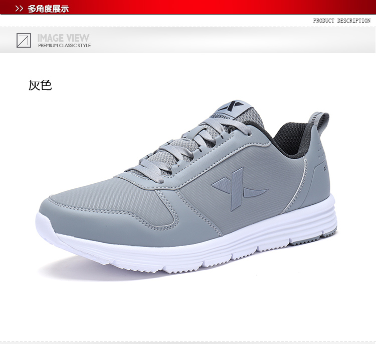 特步 专柜款 男子秋季综训鞋 17新品耐磨运动健身 男鞋983319520291-