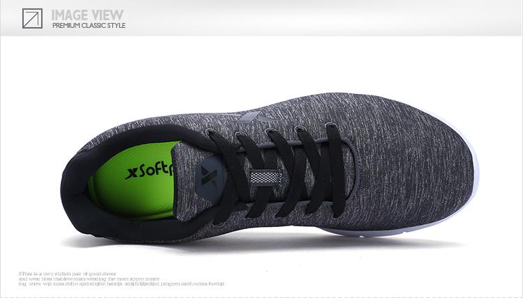 特步 专柜款 男子秋季综训鞋 17新品983319520323-