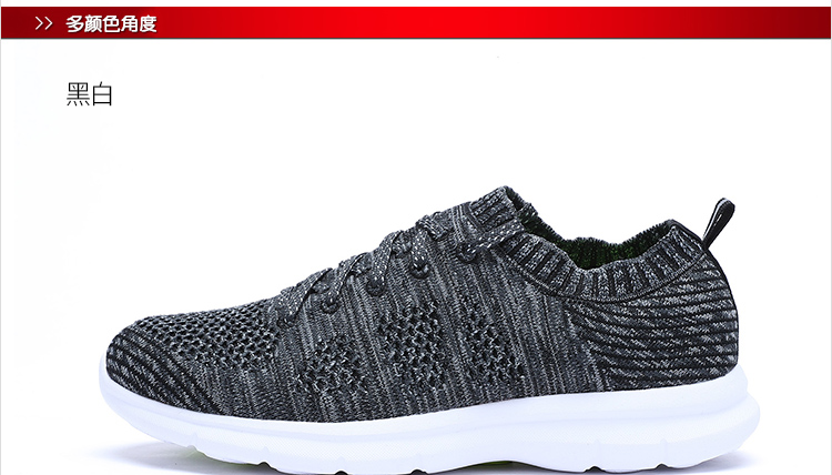 特步 专柜款 男子秋季综训鞋 新品编织健身运动鞋983319520325-
