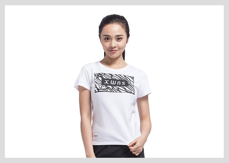 【明星同款】特步 专柜款 女子运动T恤 17新品赵丽颖同款综训运动983328011873-