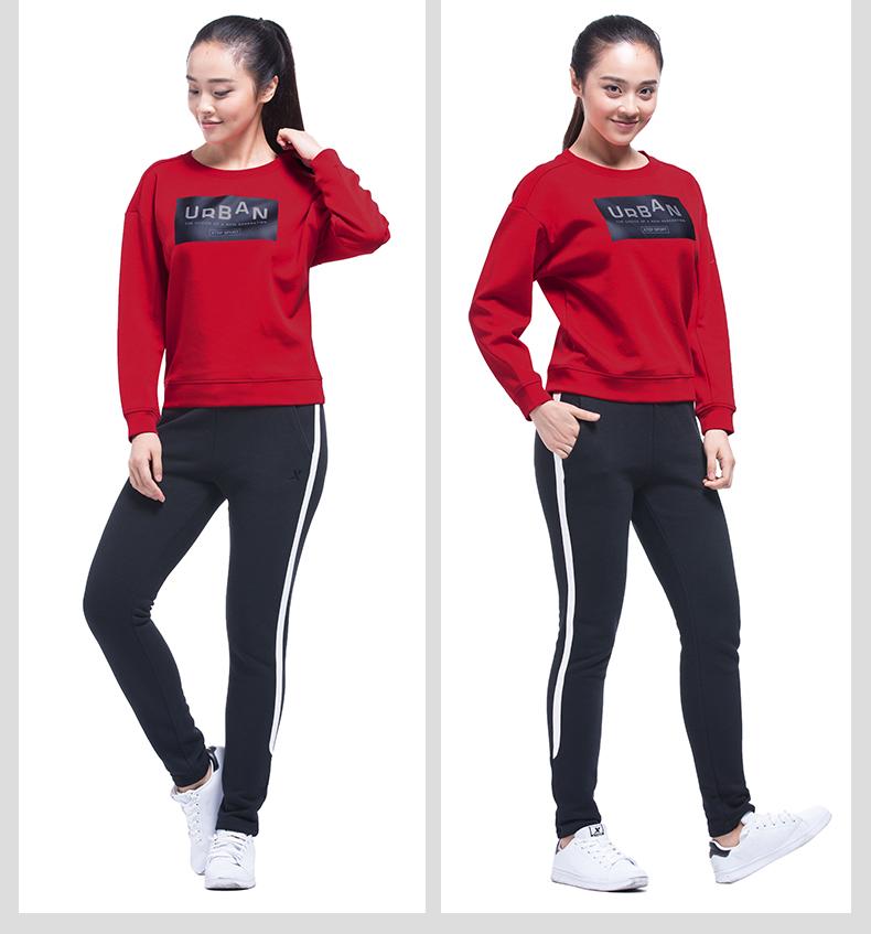 特步 专柜款 女子秋季卫衣 17新品都市系列潮流上衣983328051446-