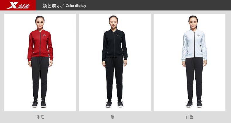 特步 专柜款 女子秋季针织外套 新品都市潮流女子外套983328061354-