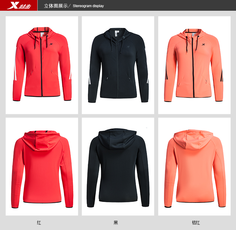 【明星同款】特步 专柜款 女子秋季针织外套 17新品潮流时尚休闲 女子针织上衣983328061387-