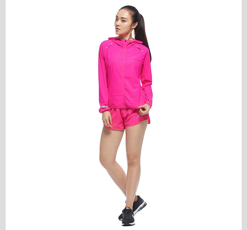 特步 专柜款 女子秋季跑步针织上衣 17新品驭风运动跑步 外套983328061394-
