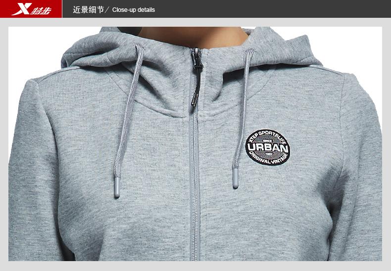 特步 专柜款 赵丽颖同款17年秋季针织衫 潮流针织外套983328061400-